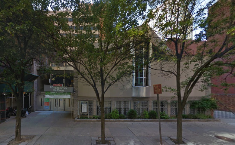 Congregtation Habonim at 44 West 66th Street, image via Google Maps