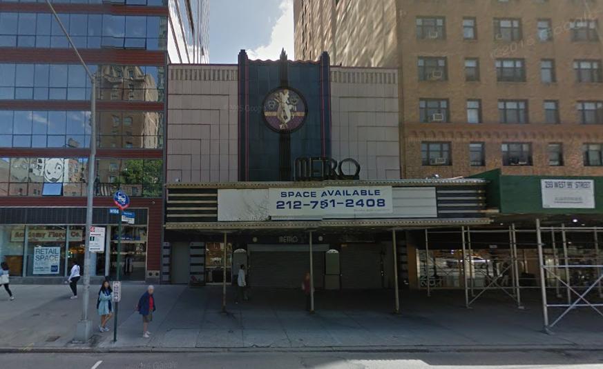 Metro Theater at 2626 Broadway in September 2015, image via Google Maps