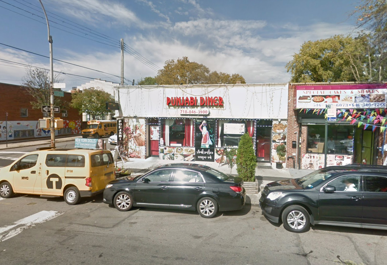 116-01 101st Avenue, via Google Maps
