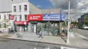 321 Franklin Avenue hardware store, via Google Maps