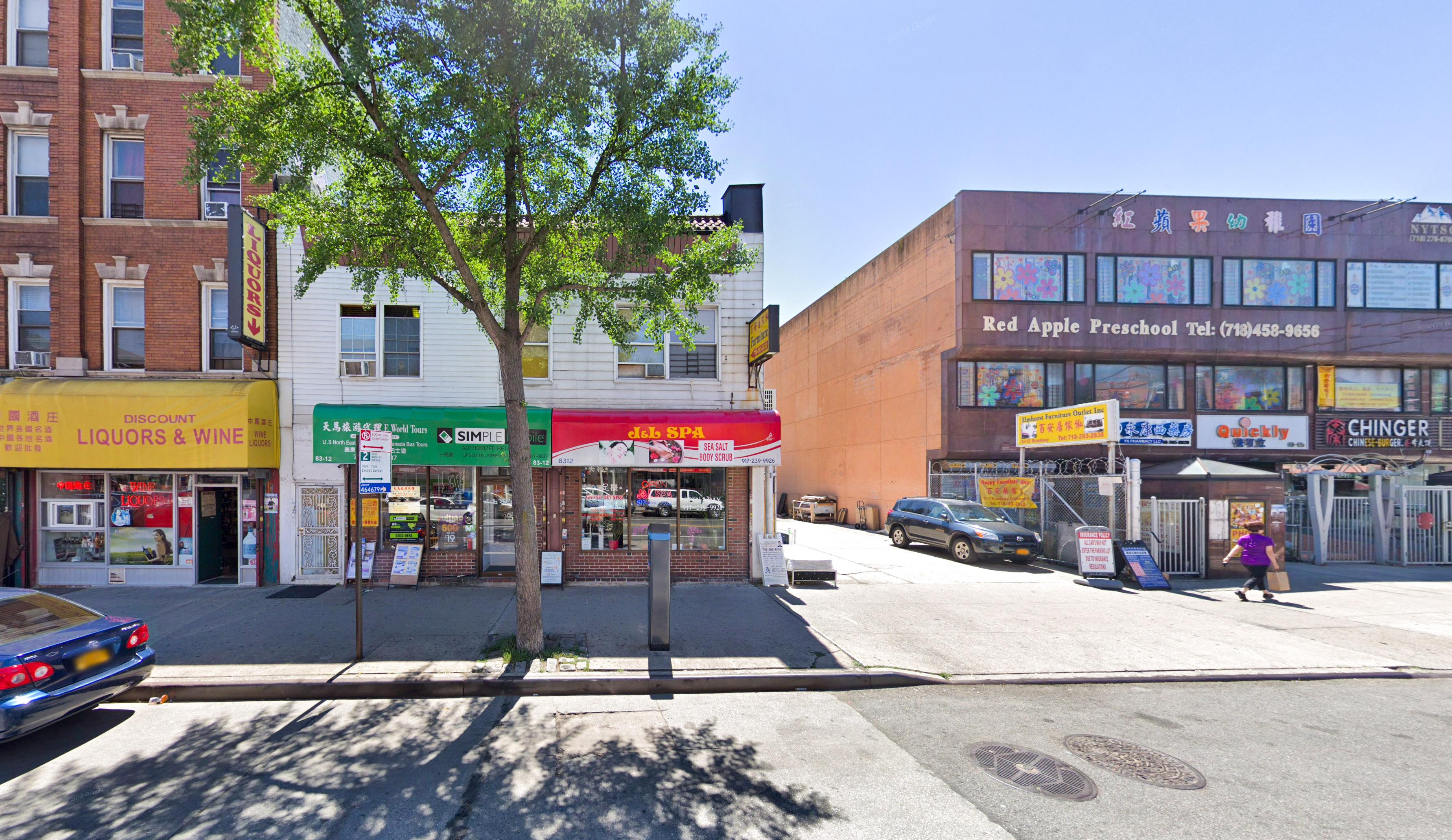 83-12 Broadway, via Google Maps