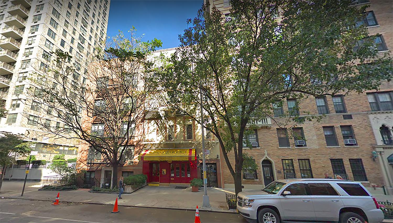323 East 79th Street in Upper East Side, Manhattan