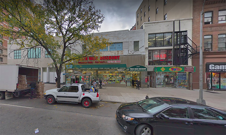 2330 Broadway on the Upper West Side, Manhattan