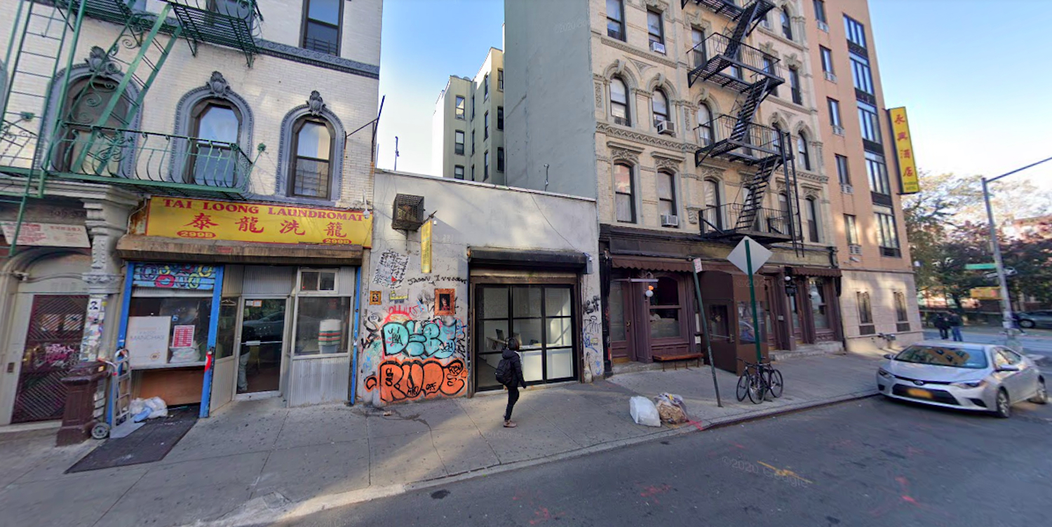 301 Broome Street in the Lower East Side, Manhattan