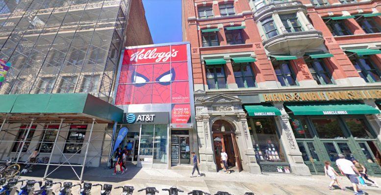 31 East 17th Street in Union Square, Manhattan